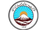 تصویر از نرخنامه بیمه شخص ثالث بیمه ایران سال ۱۳۹۶