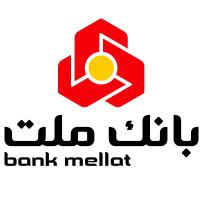 پرداخت اقساط بیمه زندگی از طریق خودپردازهای بانک ملت